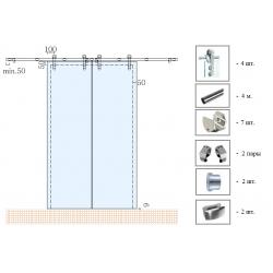 SDS-5100 (set 2) Комплект для раздвижной системы