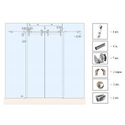 SDS-5200 (set 4) Комплект для раздвижной системы